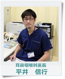 dr.hirai