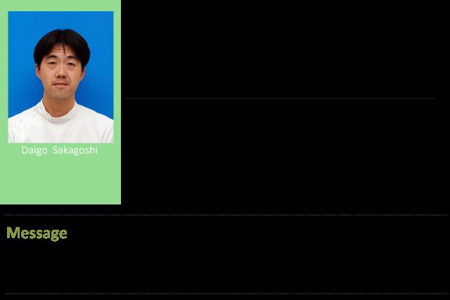 sakagoshi-dr