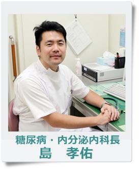 2018shima-dr