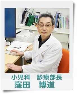 kubota-dr