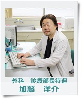 katou-dr