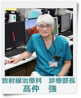 dr-takanaka