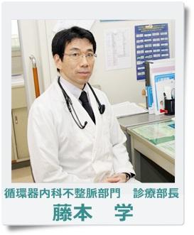 fujimoto-dr